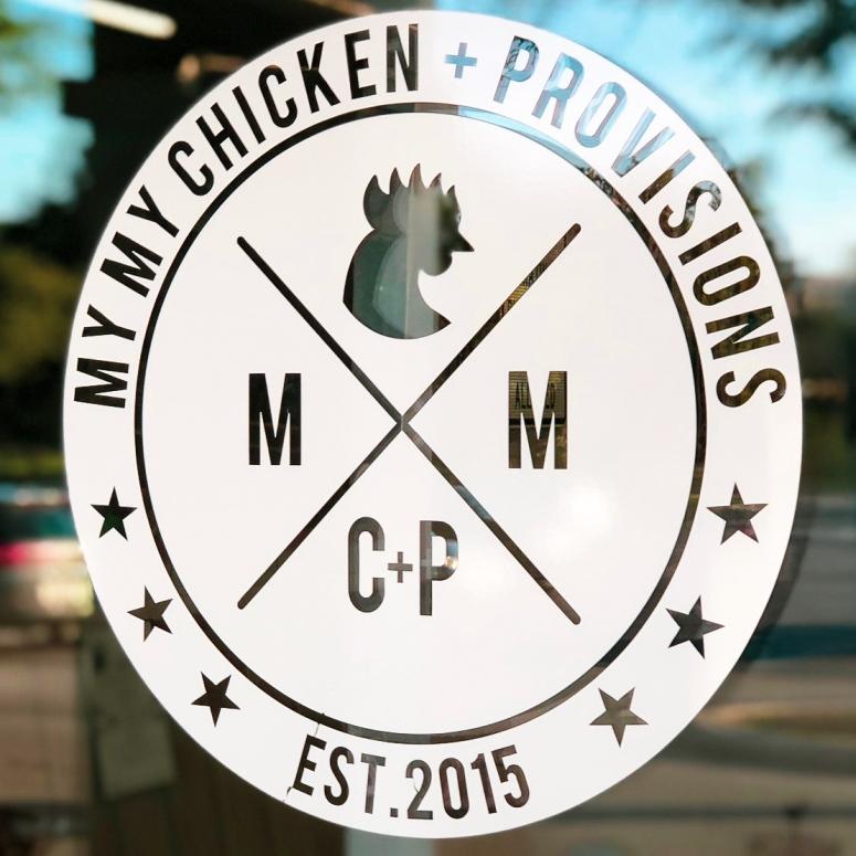My My Chicken
